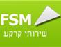 FSM - שירותי קרקע